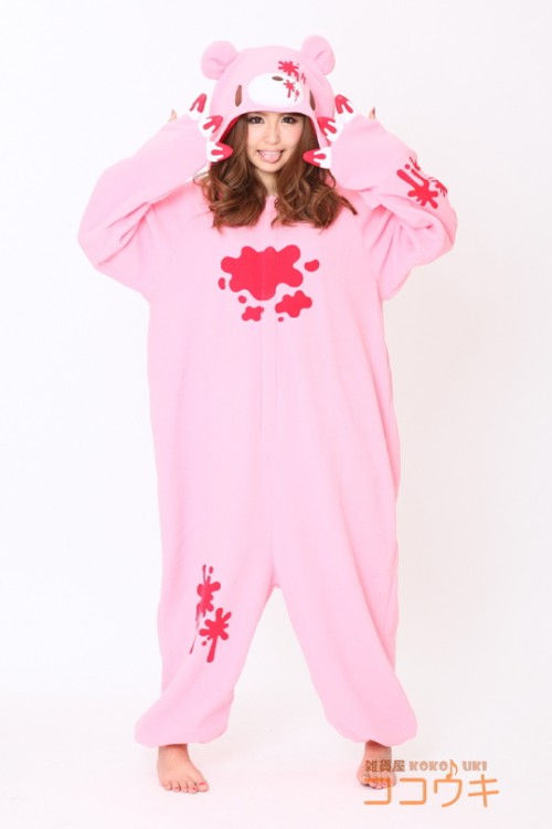 Gloomy Bear Kigurumi Animal Onesie