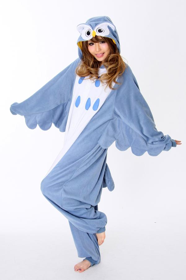817d1277 Owl Kigurumi Onesie - Animal Onesies Pajamas for Adult & Kids